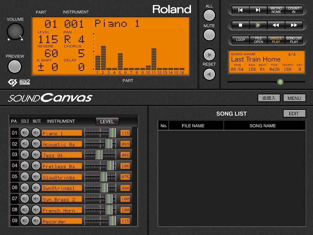 Rolandの名機。iphoneにも対応した「SC-88pro」のiOSアプリ